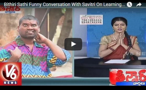 Bithiri Sathi Funny Conversation With Savitri On Learning New Languages  Teenmaar News