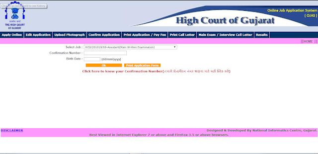 Gujarat High Court Assistant Recruitment Main Exam Call Letter Download Start