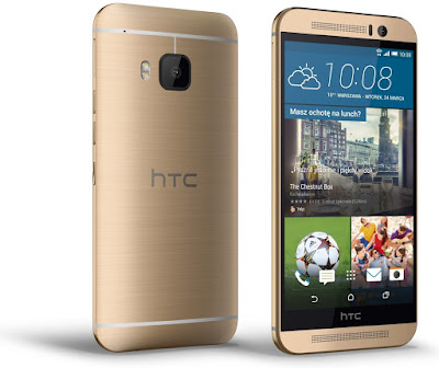HTC One M9 Prime Camera Specifications - Inetversal