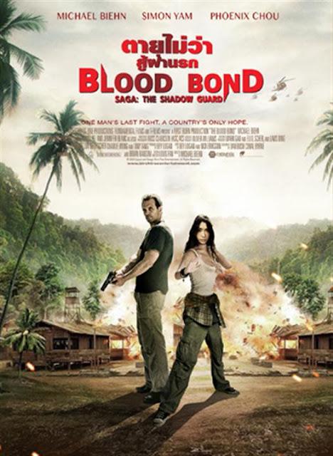 Blood Bond Saga The Shadow guard ตายไม่ว่า สู้ฝ่านรก