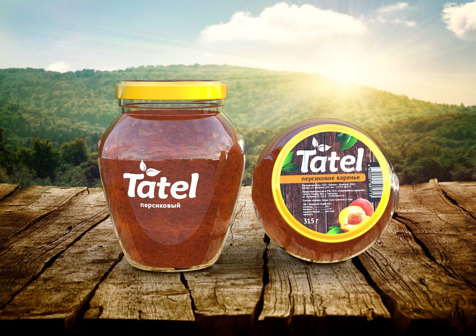 Tatel On Packaging Of The World Creative Package Design