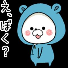 KUMAPOKO MOVE 9