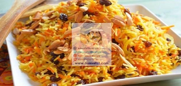 الأرز البخاري باللحم واللوز