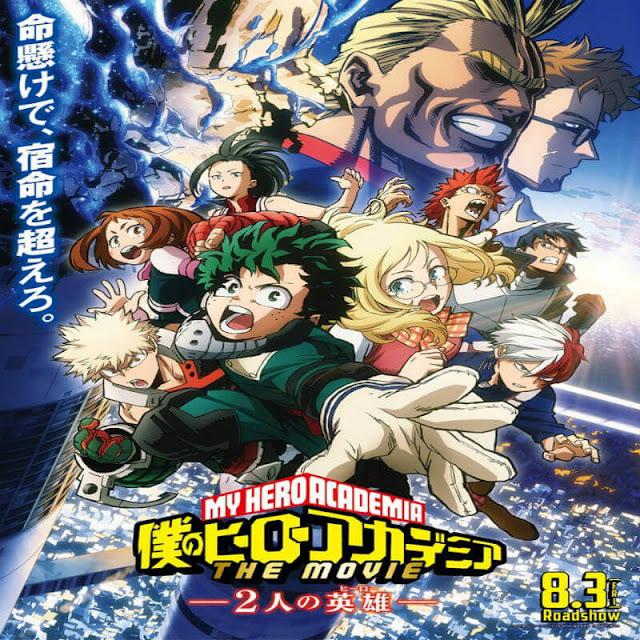 كشف الموقع الرسمي لفلم Boku no Hero Academia The Movie Futari no Hero عن عرض جديد يستعرض الأغنية الخاصة بالفلم من أداء ماساكي سودا، الفلم قادم في 3 أغسطس.