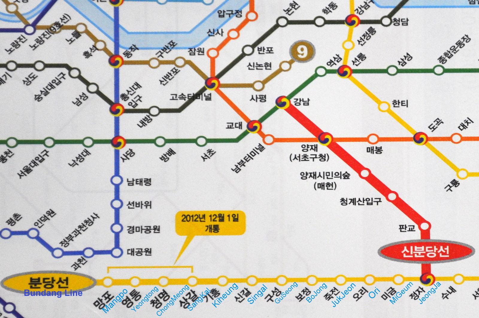 Jeongja Station Subway Map.Images Of Korea Yeongtong Subway Line Opening