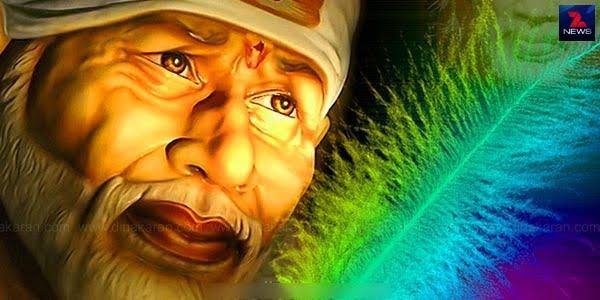 சீரடி சாய்பாபாவின் பஞ்சபூதங்களை கட்டுப்படுத்திய நிகழ்வுகள்