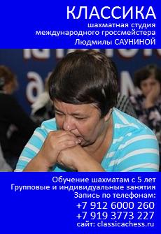 Chess66.com