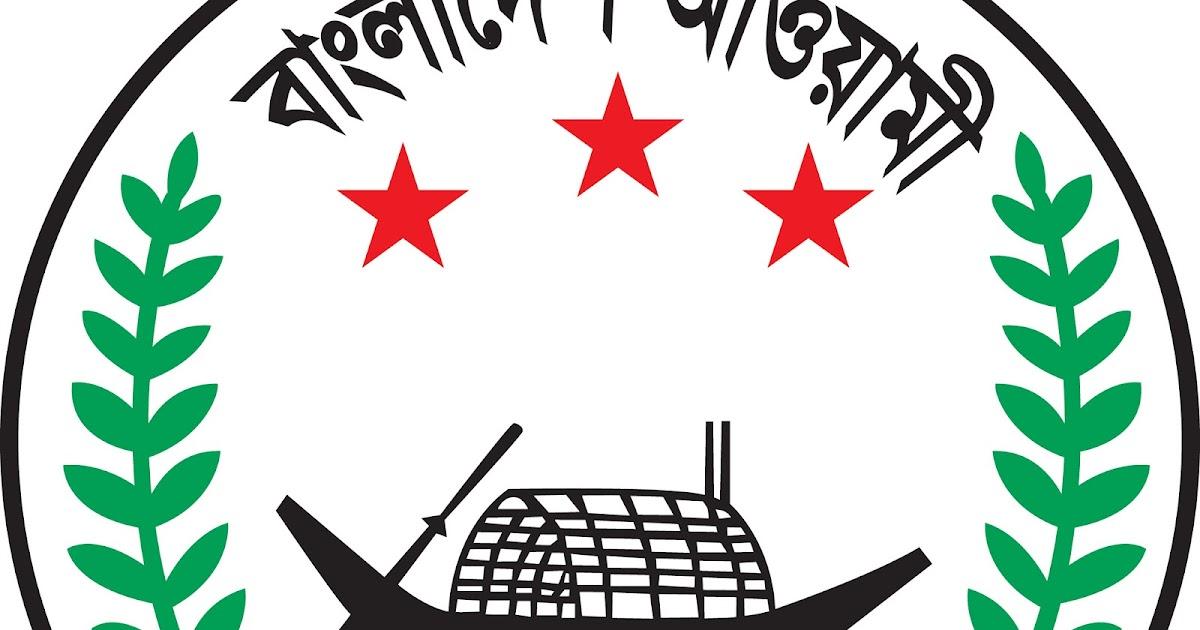 logo design Eps psd jpeg png tif ai Etc: bangladesh awami