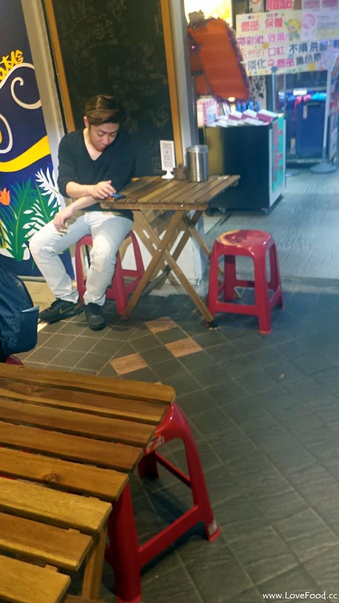 台北萬華【艾叻沙】藝人艾成與王瞳的店-馬來西亞料理