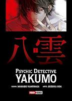 http://chaosangeles.blogspot.mx/2015/09/resena-de-manga-psychic-detective_27.html