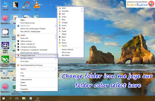 folder-color-select-kare