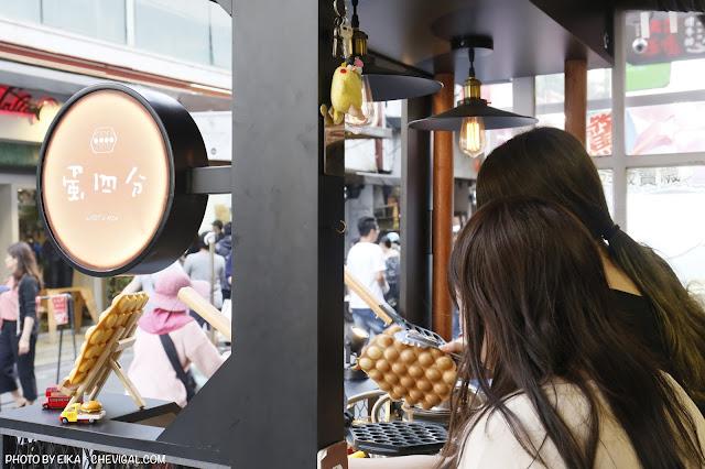 MG 2821 - 蛋四分雞蛋仔交易所,濃濃老香港復古風!超吸睛匾額賣的竟然是創意口味雞蛋仔!
