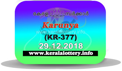 "keralalottery.info, ""kerala lottery result 29 12 2018 karunya kr 377"", 29tht December 2018 result karunya kr.377 today, kerala lottery result 29.12.2018, kerala lottery result 29-12-2018, karunya lottery kr 377 results 29-12-2018, karunya lottery kr 377, live karunya lottery kr-377, karunya lottery, kerala lottery today result karunya, karunya lottery (kr-377) 29/12/2018, kr377, 29.12.2018, kr 377, 29.12.2018, karunya lottery kr377, karunya lottery 29.12.2018, kerala lottery 29.12.2018, kerala lottery result 29-12-2018, kerala lottery results 29-12-2018, kerala lottery result karunya, karunya lottery result today, karunya lottery kr377, 29-12-2018-kr-377-karunya-lottery-result-today-kerala-lottery-results, keralagovernment, result, gov.in, picture, image, images, pics, pictures kerala lottery, kl result, yesterday lottery results, lotteries results, keralalotteries, kerala lottery, keralalotteryresult, kerala lottery result, kerala lottery result live, kerala lottery today, kerala lottery result today, kerala lottery results today, today kerala lottery result, karunya lottery results, kerala lottery result today karunya, karunya lottery result, kerala lottery result karunya today, kerala lottery karunya today result, karunya kerala lottery result, today karunya lottery result, karunya lottery today result, karunya lottery results today, today kerala lottery result karunya, kerala lottery results today karunya, karunya lottery today, today lottery result karunya, karunya lottery result today, kerala lottery result live, kerala lottery bumper result, kerala lottery result yesterday, kerala lottery result today, kerala online lottery results, kerala lottery draw, kerala lottery results, kerala state lottery today, kerala lottare, kerala lottery result, lottery today, kerala lottery today draw result"