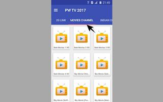 افضل تطبيق لمشاهدة مباريات 2017