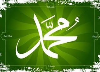 muhamad saw