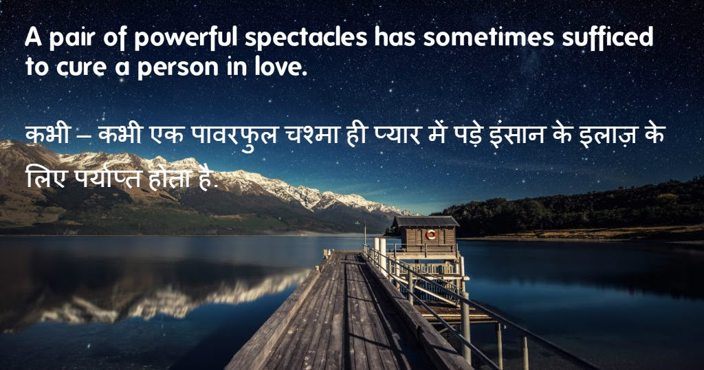 shayari hi shayari 100 love best quotes images download