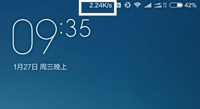 Status Bar Xiaomi