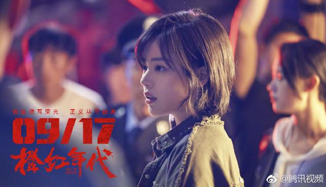 Age of Legends Chinese drama Sandra Ma