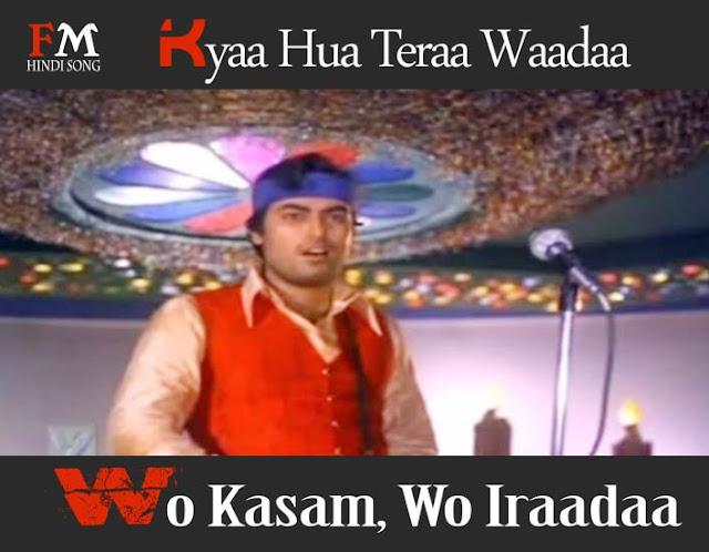 Kyaa-Hua-Teraa-Waadaa-Hum-Kisise-Kum-Nahin-(1977)