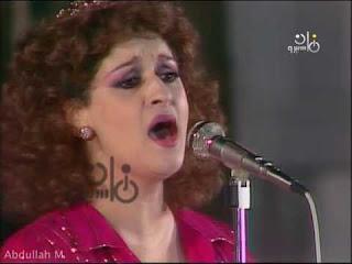 اسمعوني - وردة الجزائرية