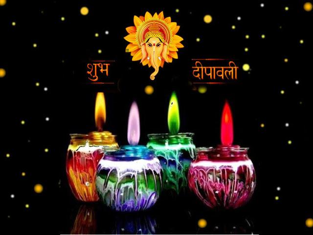 Happy Diwali Greetings Messages in Hindi
