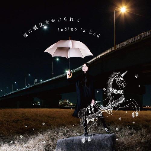 indigo la End - Yoru ni Mahou wo Kakerarete [FLAC   MP3 320 / CD]