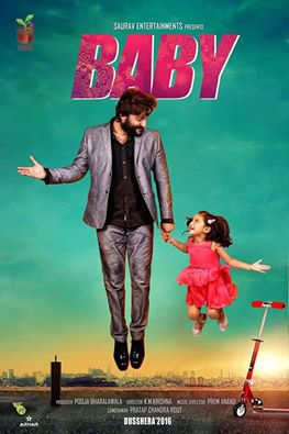 Baby- Movie Star casts, News, Wallpapers, Songs & Videos