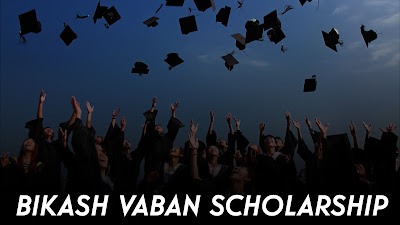 swami vivekananda scholarship, scholarship, bikash bhavan scholarship, bikash vaban scholarship renewal and apply online or ofline, hs, job, 2018, 2019, how to, merit cum means scholarship, bikash bhaban scholarship, swami vivekananda merit cum means scholarship, bikash bhavan scholarship 2017-18 application form pdf, online, how to apply swami vivekananda merit cum means scholarship, how to apply swami vivekananda scholarship, swami vivekananda scholarship 2018 last date, www.eservice.wb.gov.in 2018, swami vivekananda scholarship renewal form pdf, swami vivekananda scholarship 2018 pdf, bikash bhavan scholarship 2017-2018, swami vivekananda scholarship renewal 2018, 2018-19, bikash bhavan scholarship 2018-19 application form pdf download, svmcm scholarship 2017-18, bikash bhavan, svmcm scholership 2018, svmcm scholarship contact number, svmcm, svmcm status check, svmcm renewal, svmcm scholarship, vivekananda scholarship, svmcm.wbhed.gov.in, west bengal government scholarship, mcm scholarship online application, merit cum means scholarship 2017, how to apply, swami vivekananda merit cum scholarship, wb mcm scholarship, kothakoli