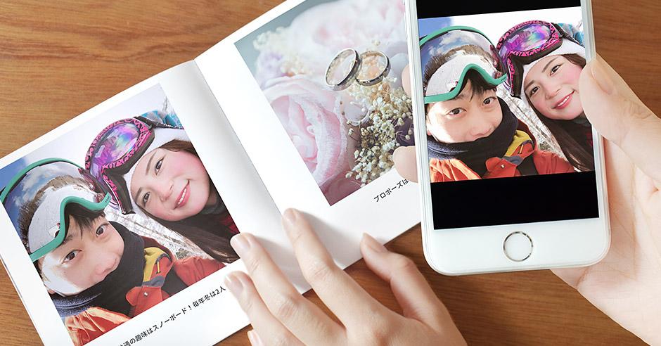 フォトブックアプリで手軽に作成!選べるノハナでお好みのプロフィールブック作りを