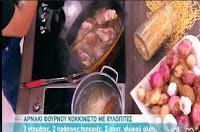 Νηστίσιμο κέικ σοκολάτας από τον Βασίλη Καλλίδη - by https://syntages-faghtwn.blogspot.gr
