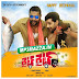 Right Right (2016) Telugu Mp3 Songs Free Download