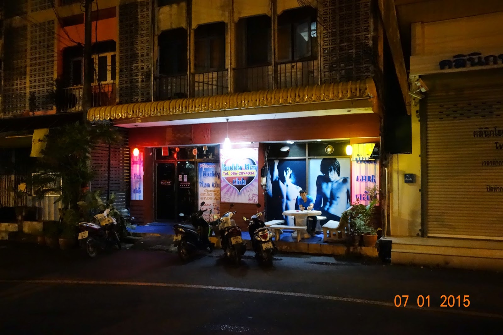 gay massage hatyai