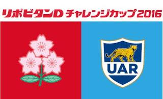 Los Pumas abrirán la ventana de noviembre visitando a Japón