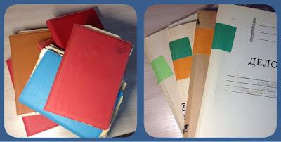 Так выглядят рабочие блокноты и архивные папки в бумажной системе управления информацией