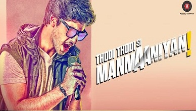 Thodi Thodi Si Manmaniya Full Movie