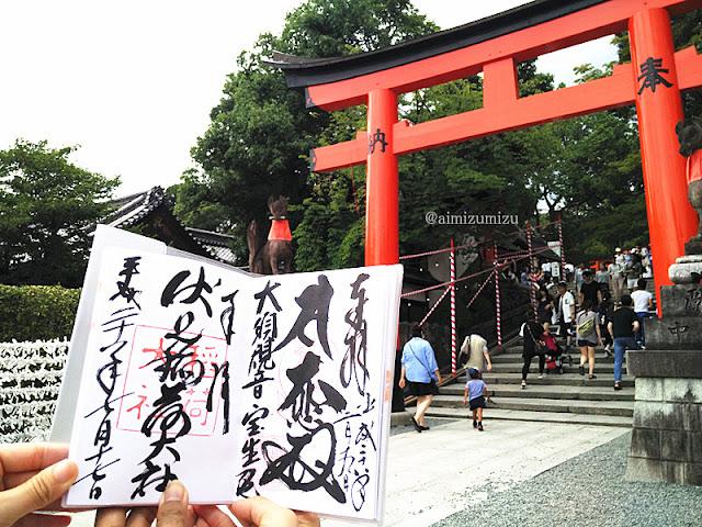 sign cap fushimi inari taisha kyoto