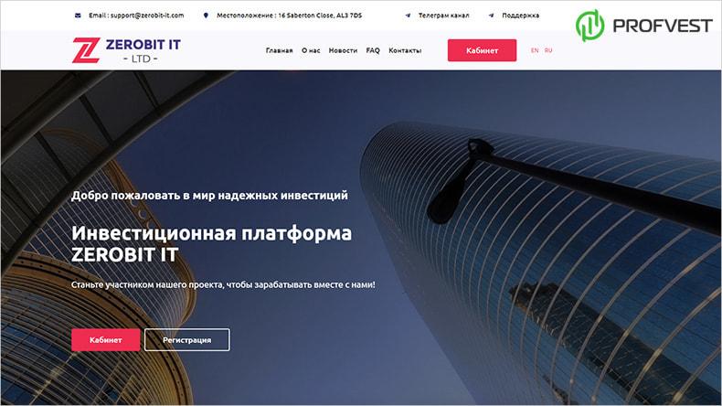 Zerobit IT обзор и отзывы HYIP-проекта
