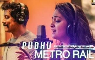 Saamy² – Pudhu Metro Rail Making Video | Chiyaan Vikram, Keerthy Suresh | Devi Sri Prasad | Hari