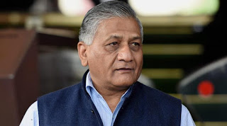 rise-above-caste-and-religion-if-want-to-see-india-as-vishwa-guru-vk-singh