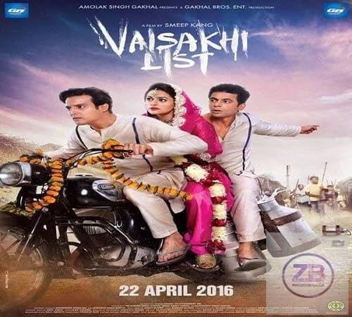 Vaisakhi List 2017 Full Movie 720p HD Download Free