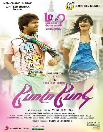 Poster Of Podaa Podi 2012 Hindi Dual Audio 500MB HDTV 720p HEVC Free Download Watch Online downloadhub.net