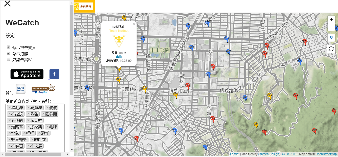 Image%2B007 - WeCatch 寶可夢雷達 - 支援第二代新寶可夢的台灣雷達地圖,馬上來收集第二代圖鑑吧!