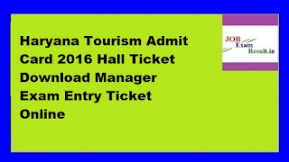 Haryana Tourism Admit Card 2016 Hall Ticket Download Manager Exam Entry Ticket Online