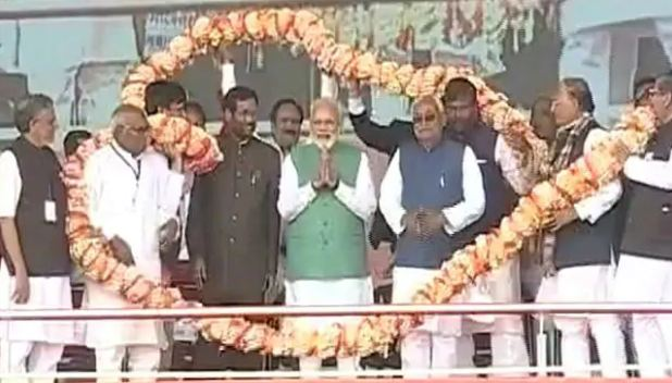 narendra modi live speech in hindi patna today | News today