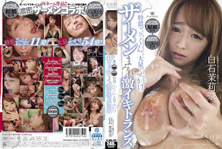 bokep jepang jav 240p 360p STAR-657 Mari Shiraishi Nana Tokuno Cum Mass Topped Semen Covered Super Alive Transformer