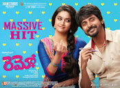 Remo Hit Wallpapers-thumbnail-3