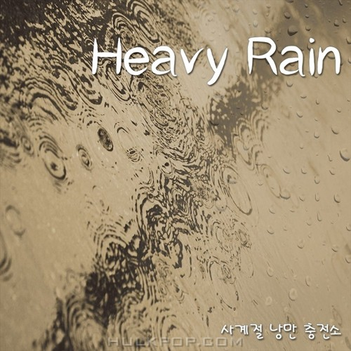 4searomasta – Heavy Rain – Single