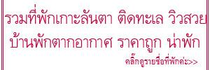 http://khunnaiver.blogspot.com/2016/09/49.html
