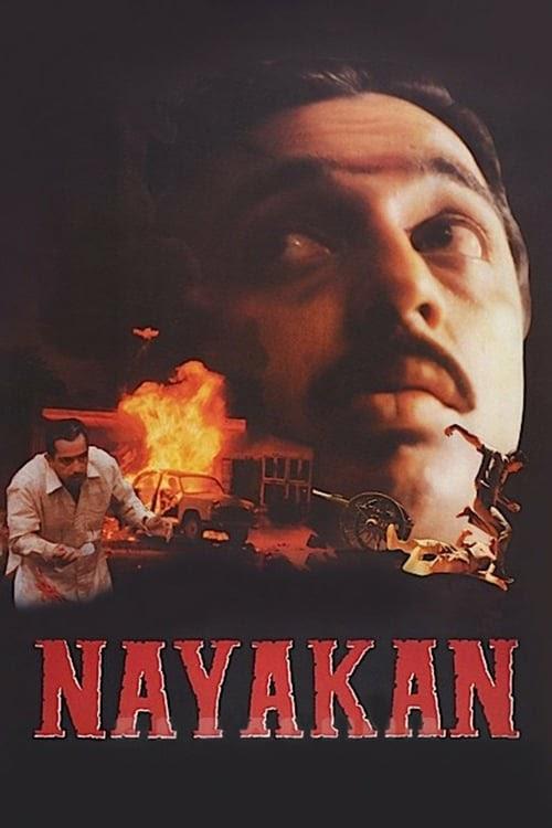Watch Nayakan 1987 Full Movie With English Subtitles Hd 1080p 720p