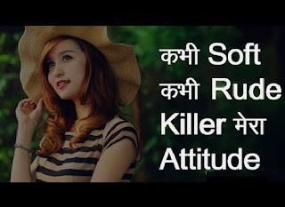 girly killer status